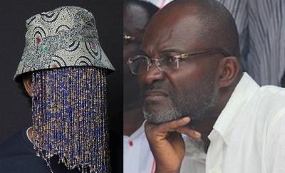 Anas to investigate Sir John, Spio-Garbrah, Fifi Kwetey, Kojo Bonsu & others – Ken Agyapong